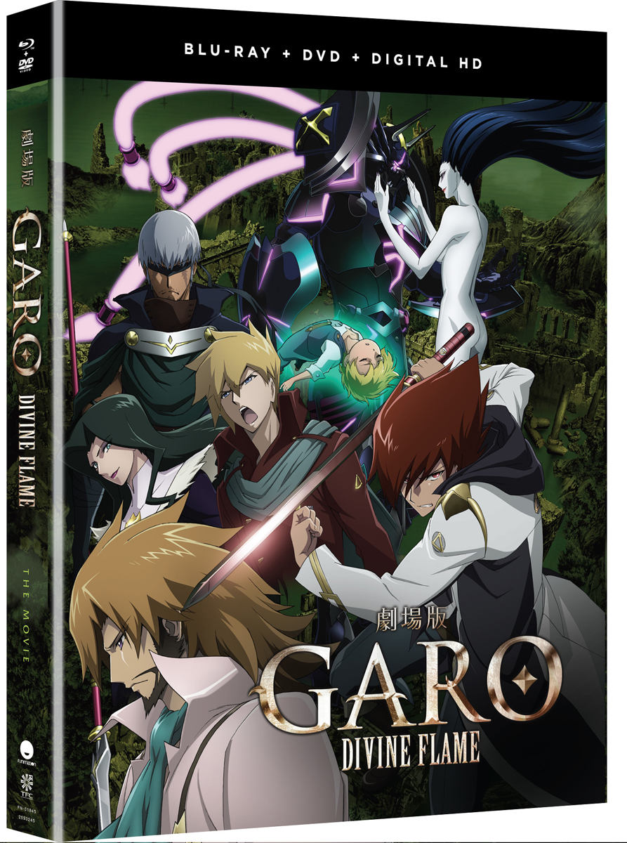 GARO The Movie Divine Flame Blu-ray/DVD 704400018459