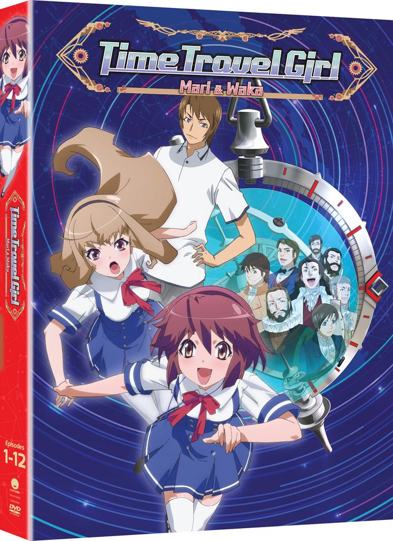 Time Travel Girl DVD