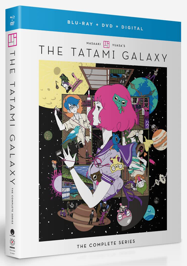 The Tatami Galaxy Blu-ray/DVD