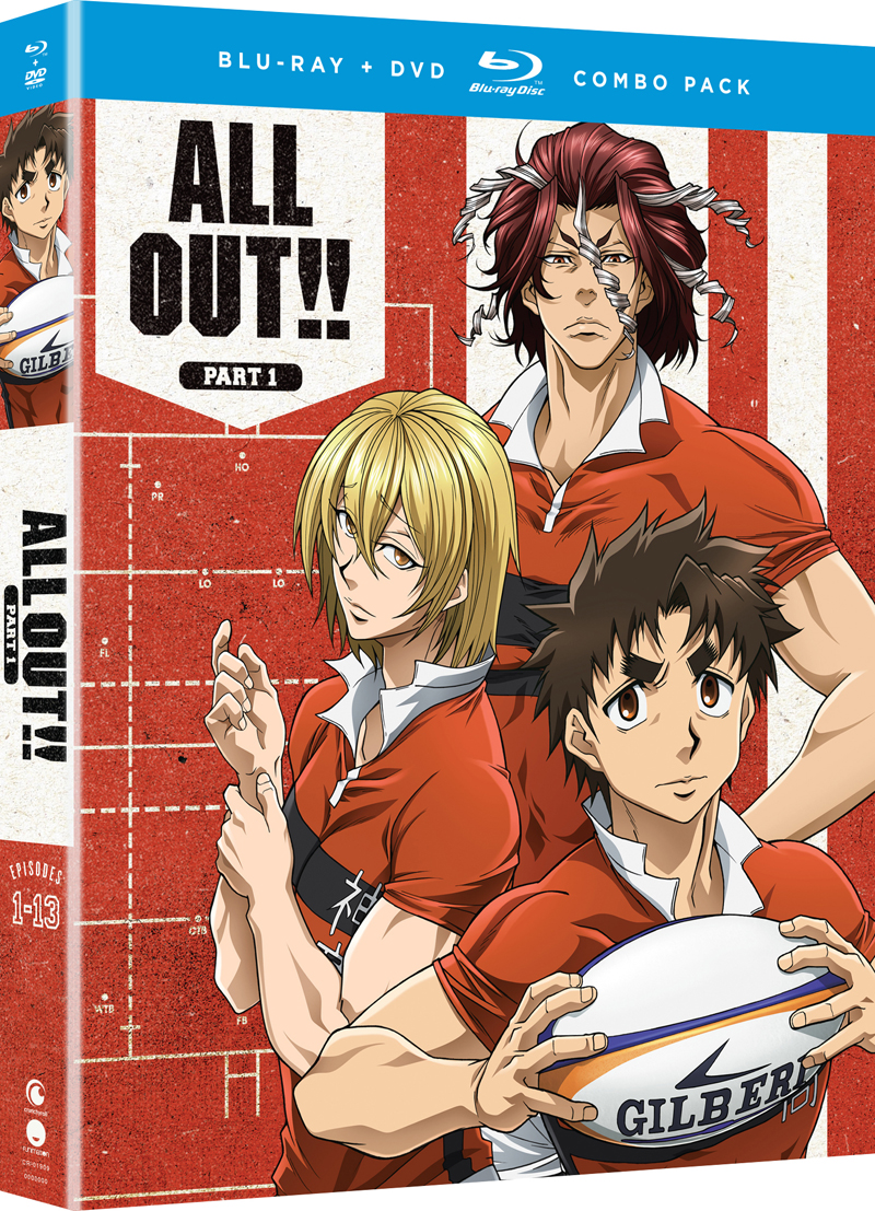 ALL OUT!! Part 1 Blu-ray/DVD 704400019098