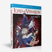 Lord of Vermilion The Crimson King Blu-ray