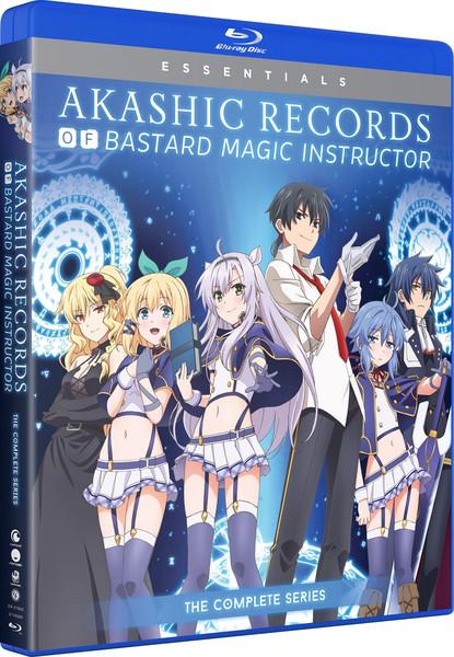 Akashic Records of Bastard Magic Instructor Essentials Blu-ray