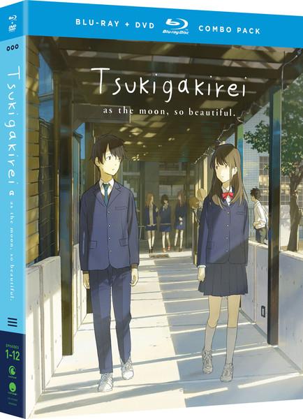 Tsukigakirei Blu-ray/DVD