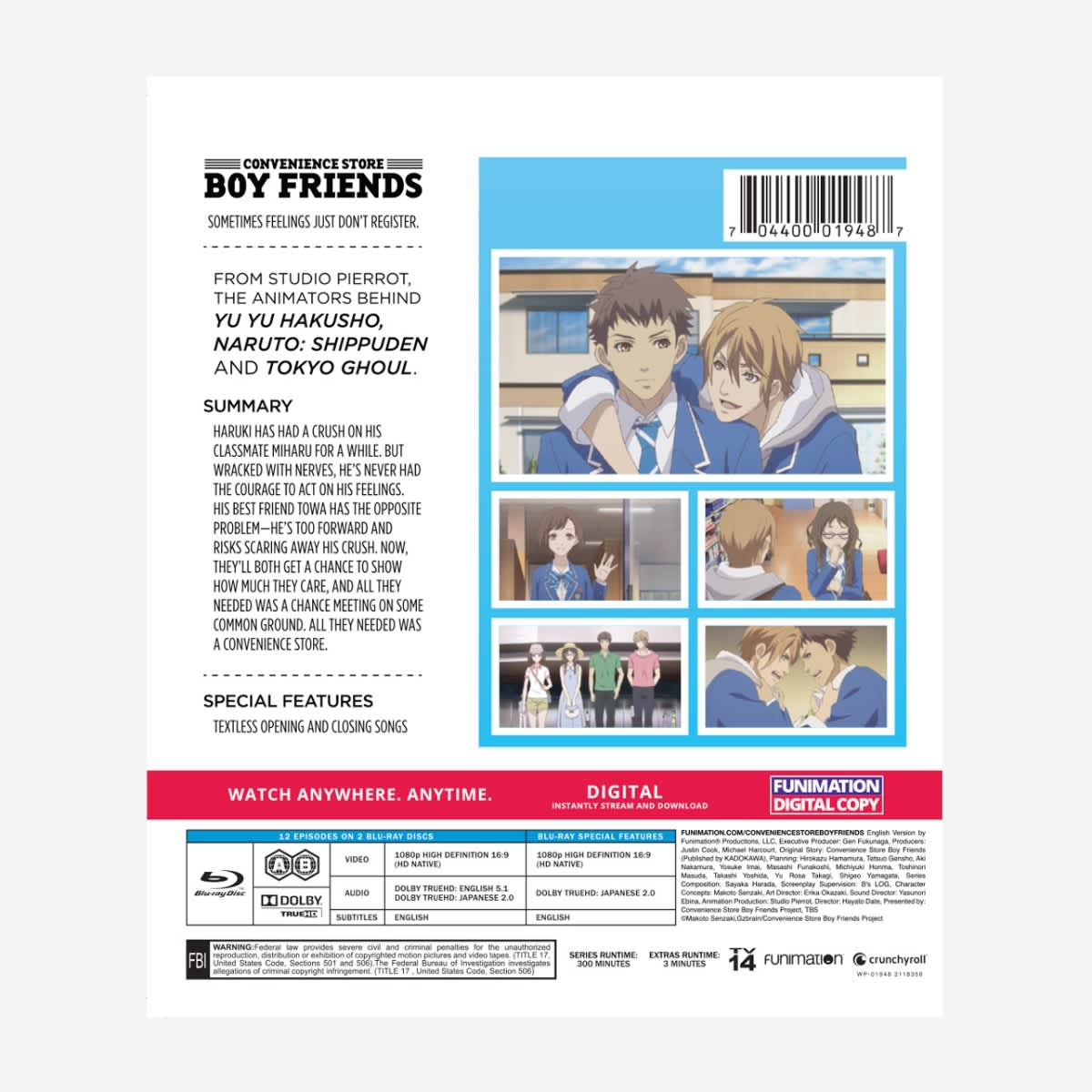 Convenience Store Boy Friends Essentials Blu-ray