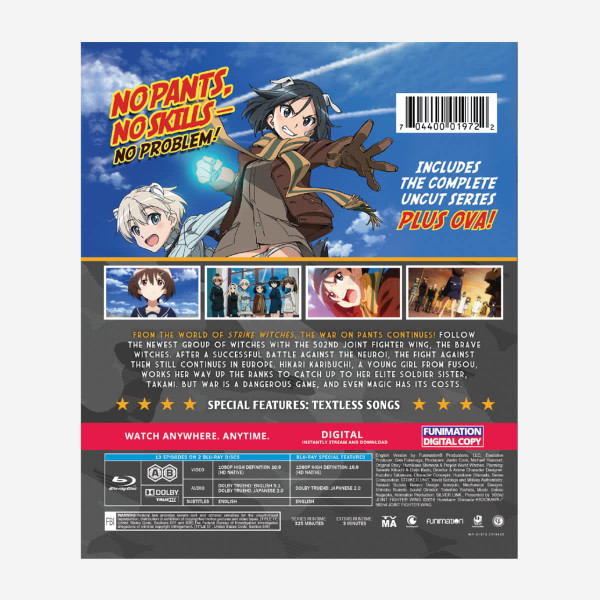 Brave Witches Essentials Blu-ray