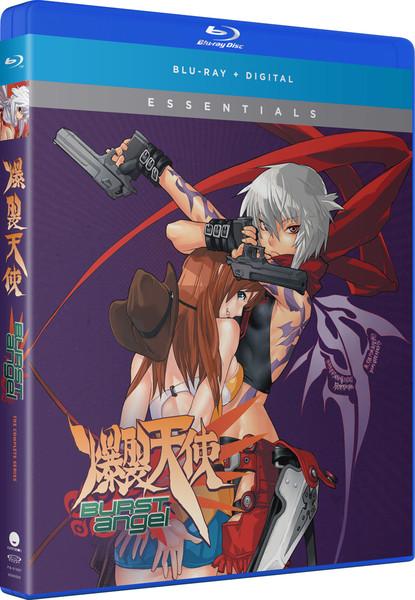Burst Angel Complete Series Essentials Blu-ray