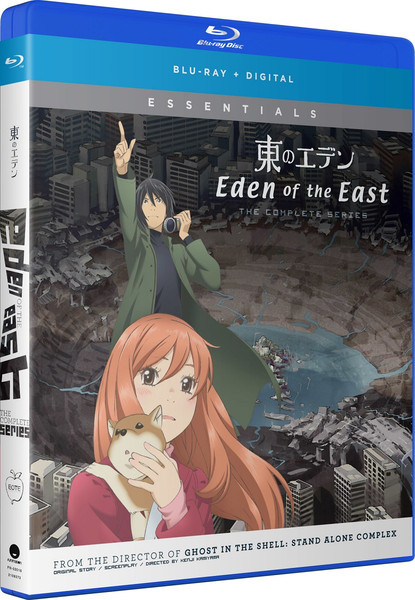 Eden of the East Essentials Blu-ray