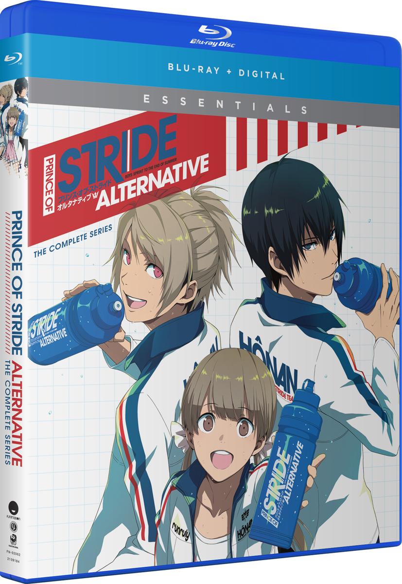 Prince of Stride Alternative Essentials Blu-ray