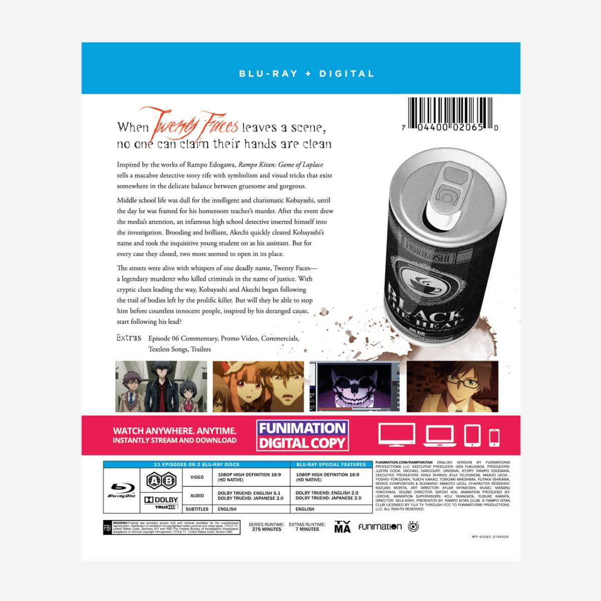 Rampo Kitan Game of Laplace Essentials Blu-ray