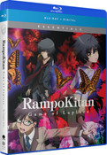 Rampo Kitan Game of Laplace Essentials Blu-ray