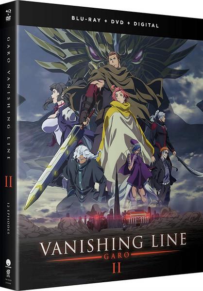 GARO Vanishing Line Part 2 Blu-ray/DVD