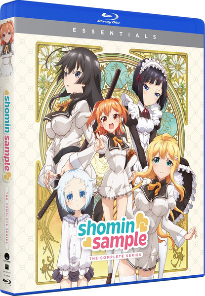 Shomin Sample Essentials Blu-ray