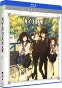 HYOUKA Complete Series Essentials Blu-ray