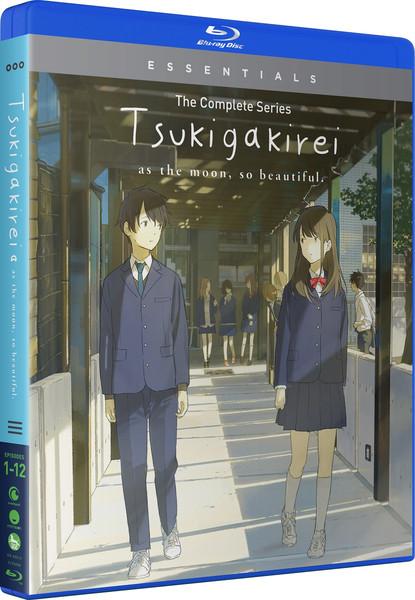 Tsukigakirei Essentials Blu-ray