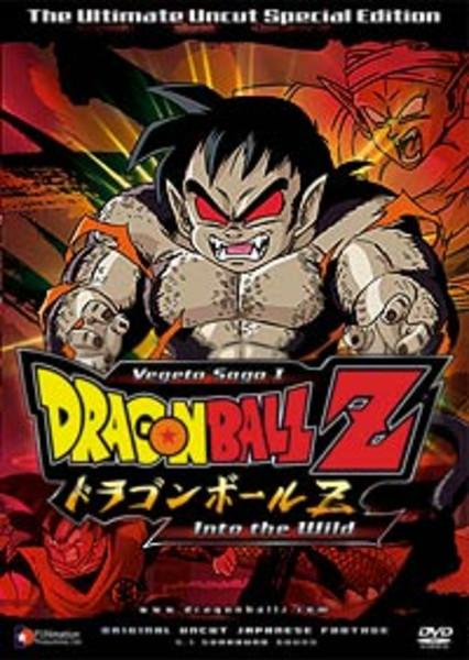 Dragon Ball Z Saga 1 DVD 3