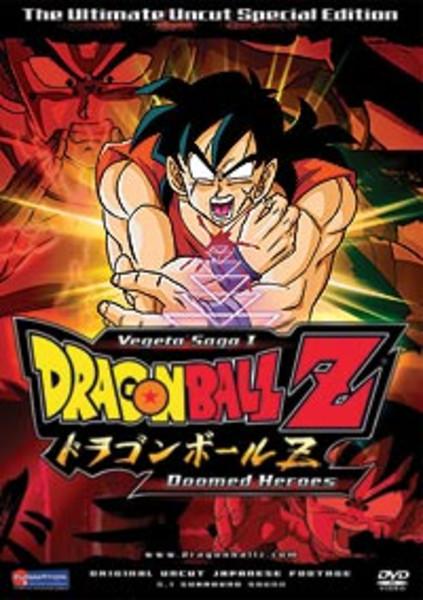 Dragon Ball Z Saga 1 DVD 6