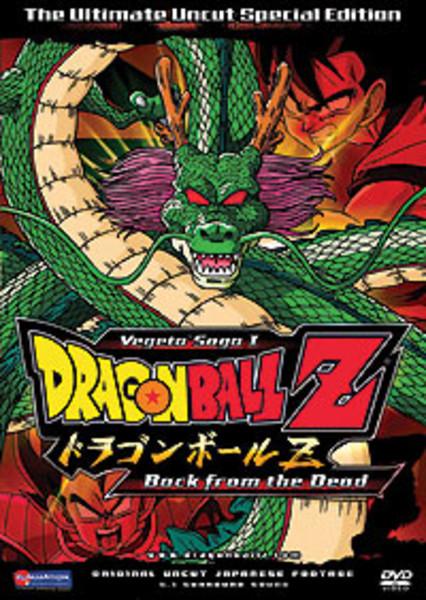 Dragon Ball Z Saga 1 DVD 7