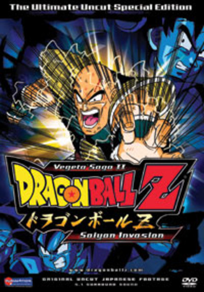 Dragon Ball Z Saga 1 DVD 8