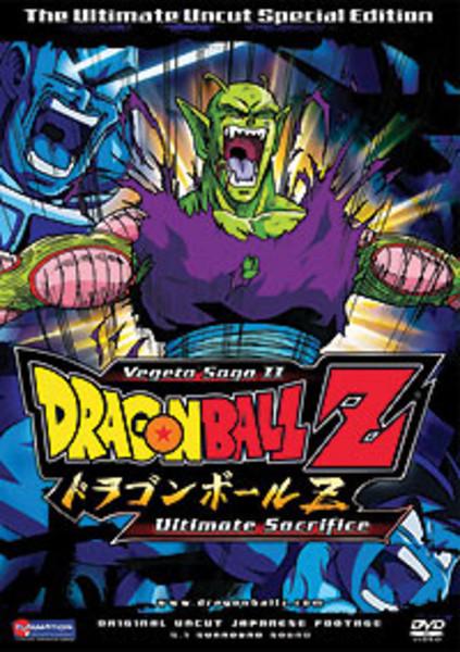 Dragon Ball Z Saga 1 DVD 9