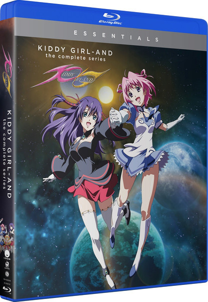 Kiddy Girl -And Essentials Blu-ray