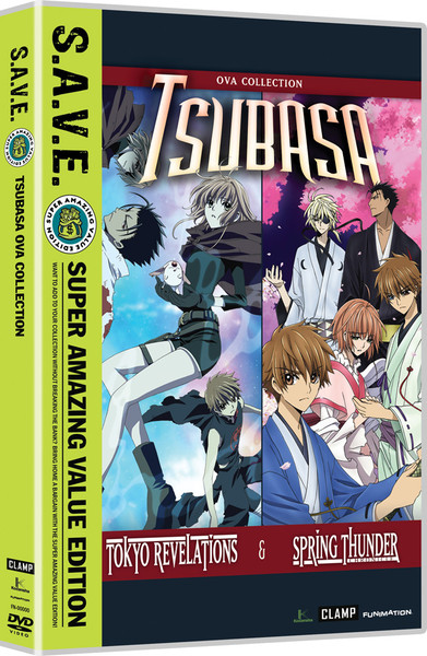 Tsubasa RESERVoir CHRoNiCLE OVA Collection DVD SAVE Edition