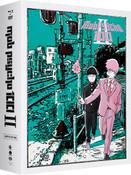 Mob Psycho 100 II Limited Edition Blu-ray/DVD