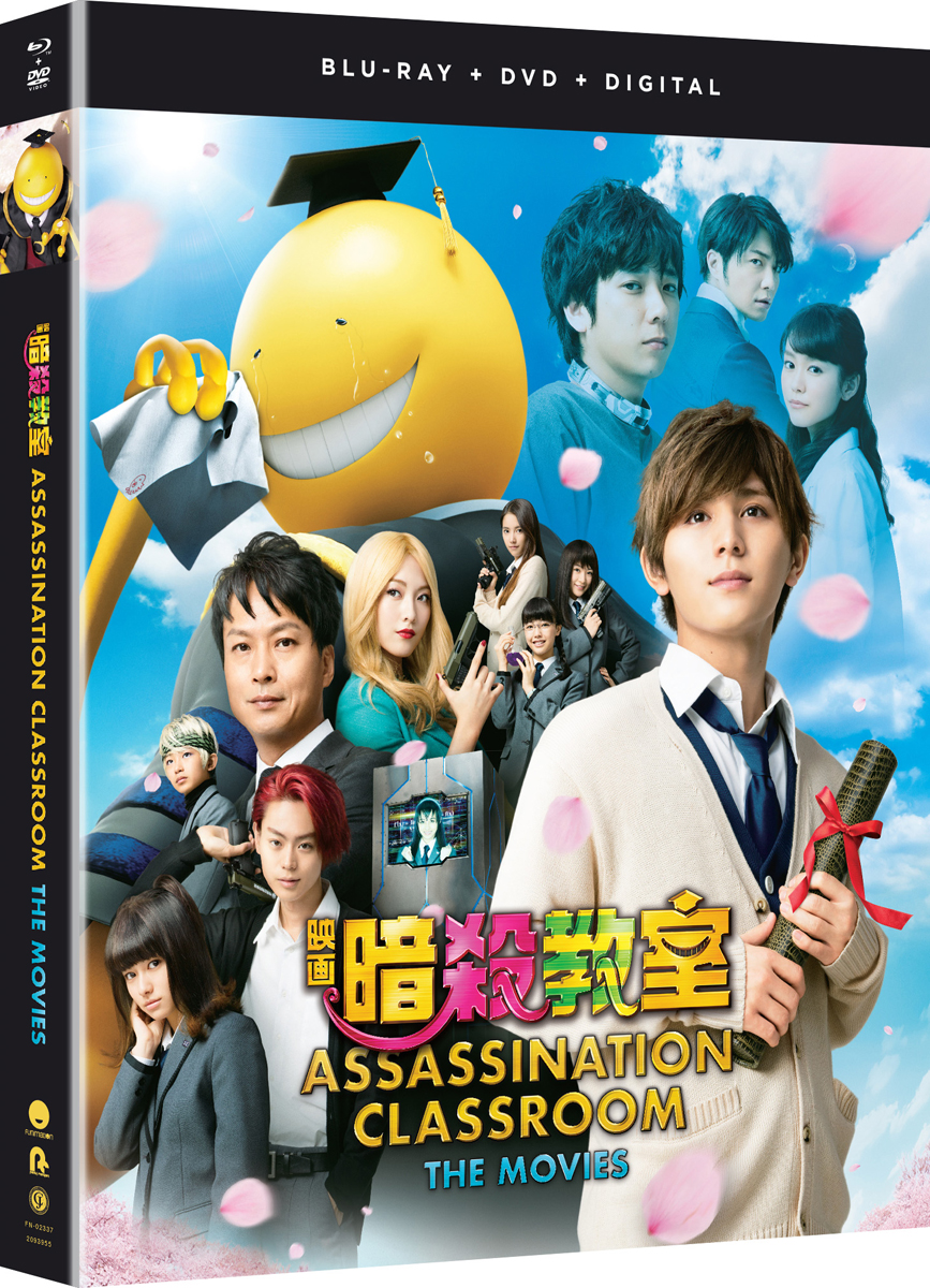 Assassination Classroom The Movies Blu-ray/DVD 704400023378