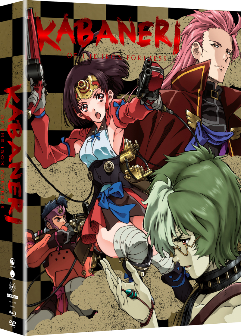 Kabaneri of the Iron Fortress Season 1 Limited Edition Blu-ray/DVD 704400023842