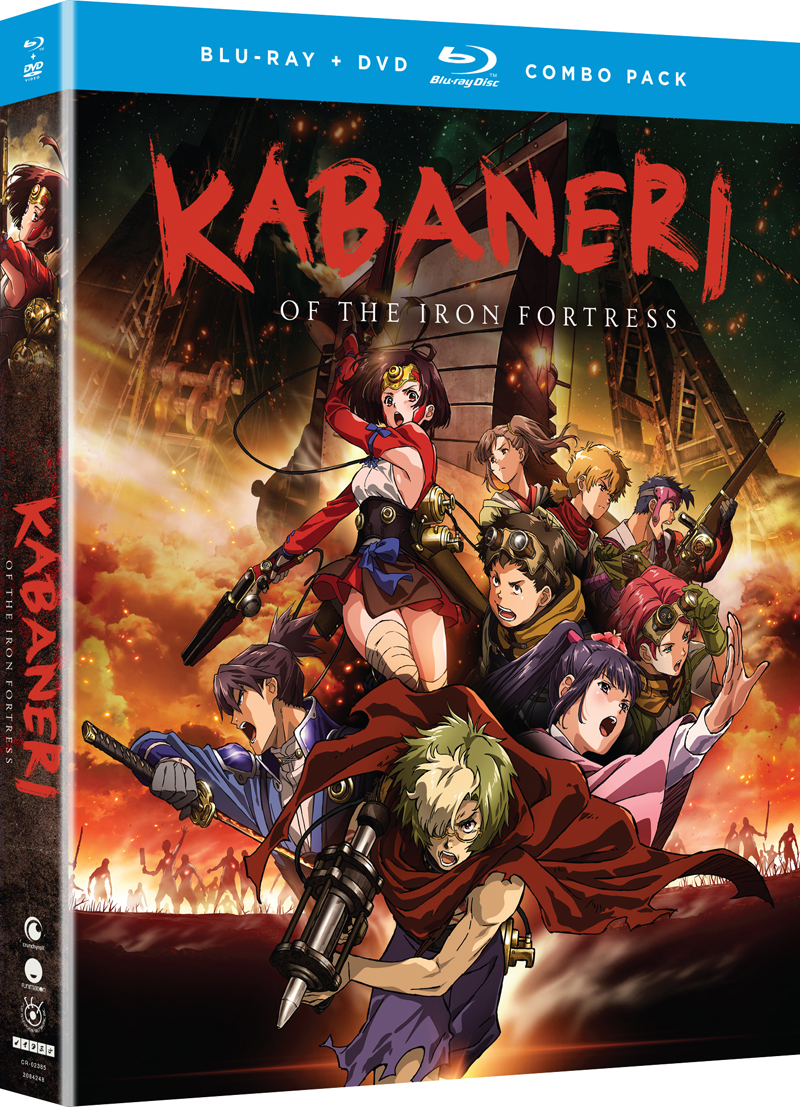 Kabaneri of the Iron Fortress Season 1 Blu-ray/DVD 704400023859