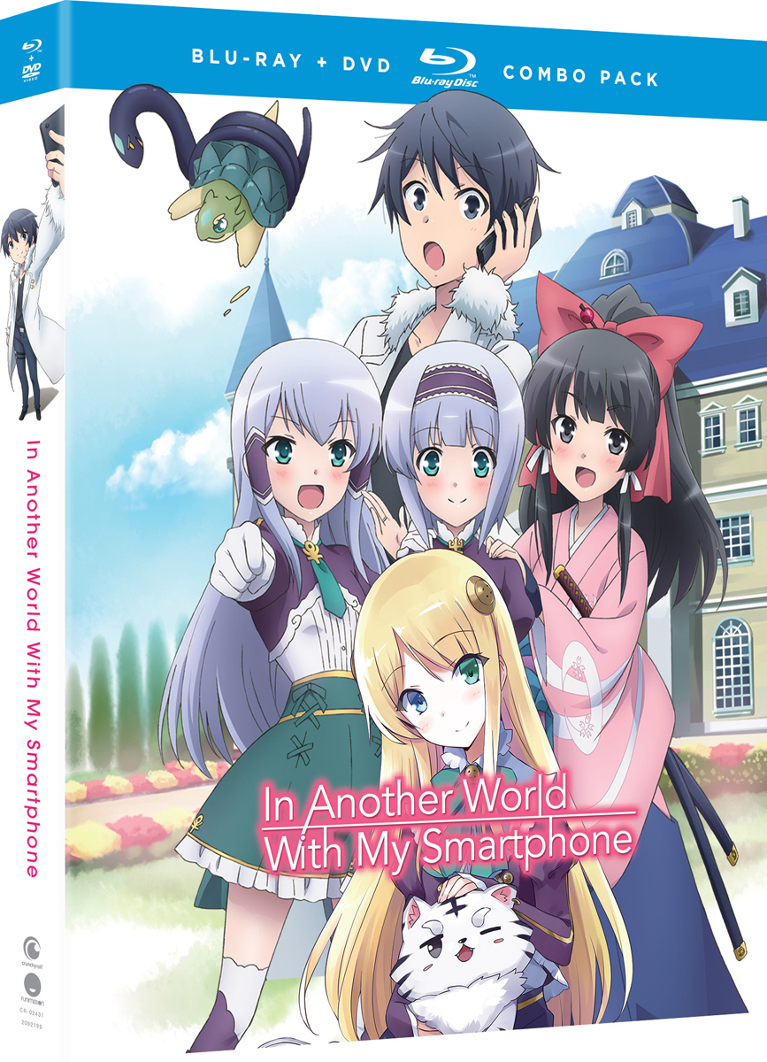 In Another World With My Smartphone Blu-ray/DVD