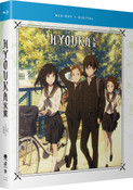 HYOUKA Complete Series Blu-ray