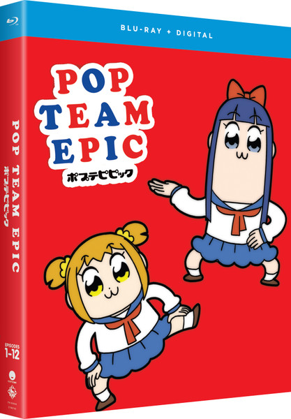 Pop Team Epic Season 1 Blu-ray