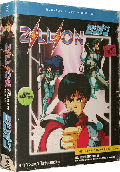Zillion Blu-ray/DVD