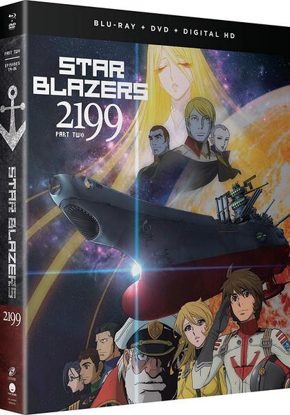 Star Blazers Space Battleship Yamato 2199 Part 2 Blu-ray/DVD