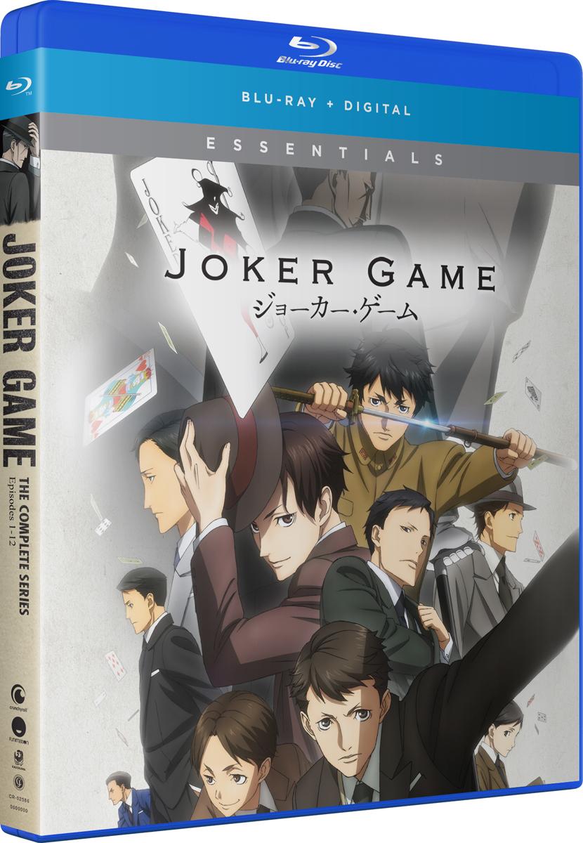 Joker Game Essentials Blu-ray