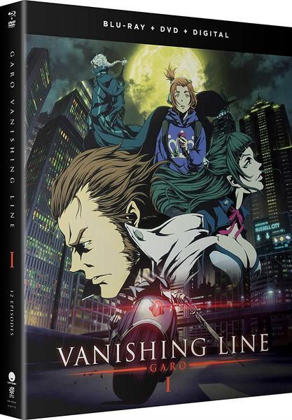 GARO Vanishing Line Part 1 Blu-ray/DVD