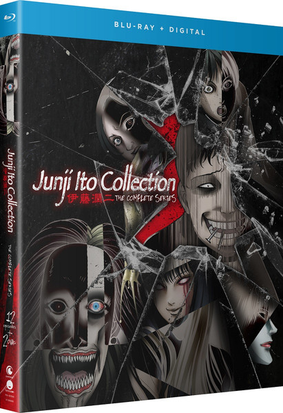 Junji Ito Collection Blu-ray