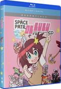 Space Patrol Luluco Essentials Blu-ray
