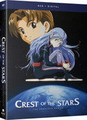 Crest of the Stars DVD