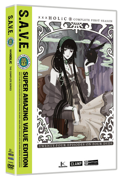 xxxHOLiC Complete Series DVD SAVE Edition