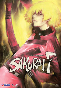 Samurai 7 DVD 4 Viridian Collection 704400058134