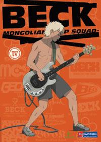 Mongolian Chop Squad DVD 4 704400067846