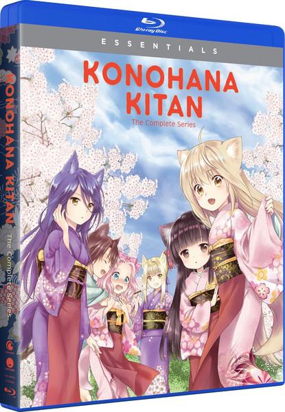 Konohana Kitan Essentials Blu-ray