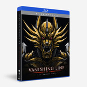 GARO Vanishing Line Season 1 Complete Series Essentials Blu-ray