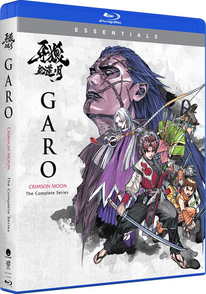 GARO Crimson Moon Season 2 Complete Series Essentials Blu-ray
