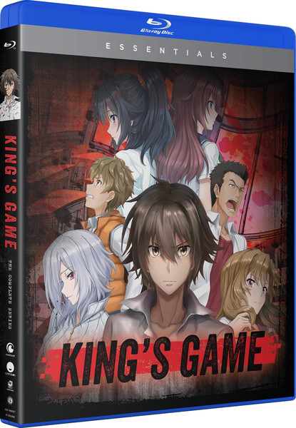 King's Game Essentials Blu-ray