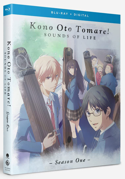 Kono Oto Tomare! Sounds of Life Season 1 Blu-ray
