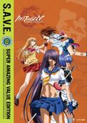 Ikki Tousen Xtreme Xecutor Season 4 SAVE Edition DVD