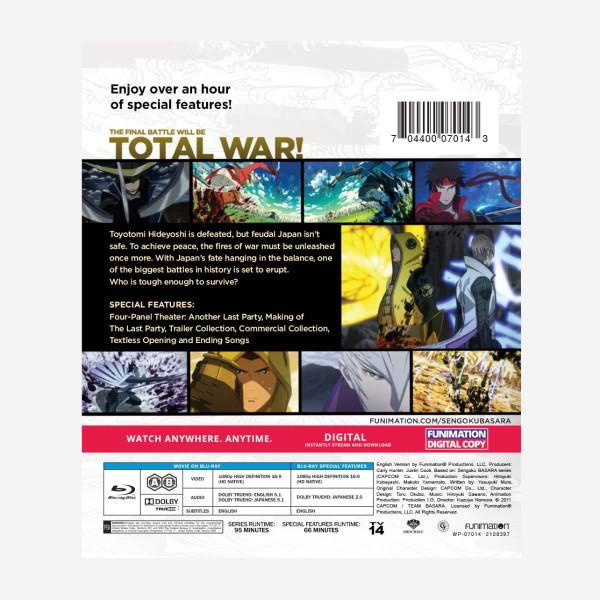 Sengoku Basara The Last Party The Movie Essentials Blu-ray
