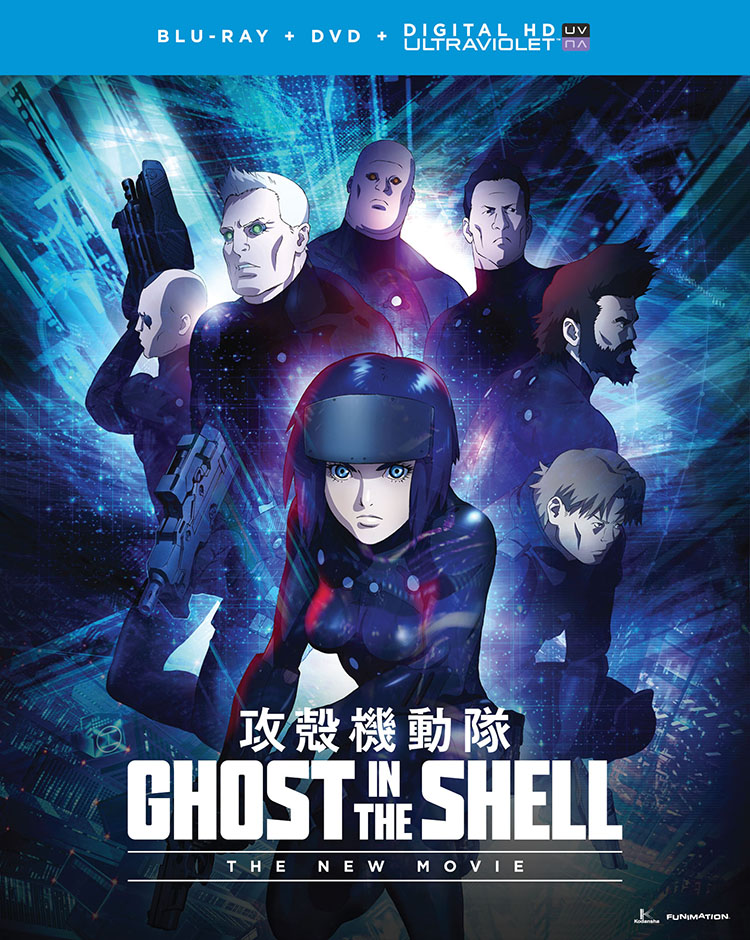 ghost in the shell hdfilme